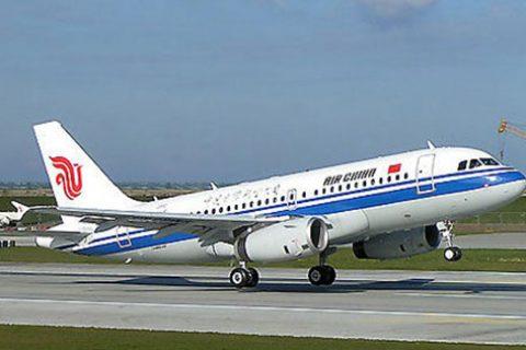 广东省航企和机场将纳入碳交易体系