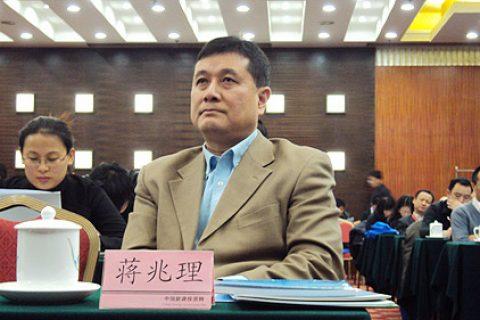 蒋兆理:基础建设成中国未来碳市场的关键