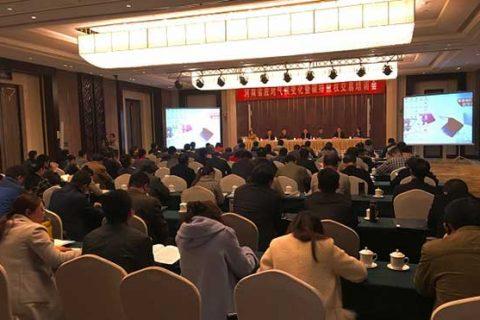 深圳排放权交易所赴河南开展全国碳排放权交易市场能力建设
