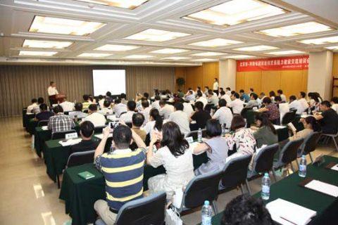 北京环境交易所与河南省开展碳市场能力建设培训