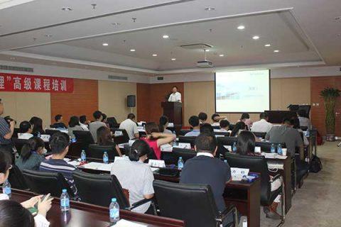 中碳院碳交易能力建设(北京)中心